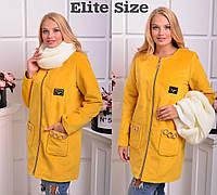 Демисезонное женское кашемировое пальто Хомут (размеры 46-58)