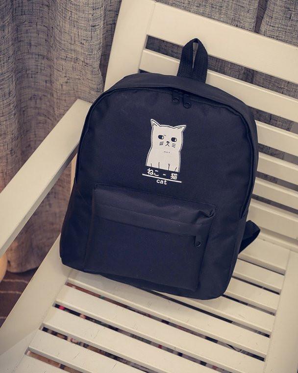 Милые тканевые рюкзаки с котиком - Интернет-магазин Perfect Store в  Николаеве 77358fe6a12