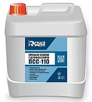 Полипласт ПСС-110 - Эмульсия защитная гидрофобизирующая  3 л