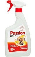 Средство для чистки гриля Passion Gold 750 ml