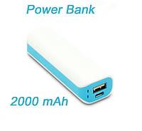 Power Bank 2000mAh Портативное зарядное устройство (реальная емкость), фото 1