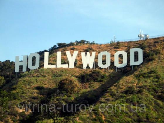 Мир кино и казино 8 дней/7 ночей - экскурсионный тур по США