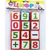 Кубики детские (с цифрами)