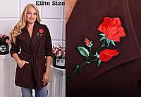 Демисезонное женское кашемировое пальто Роза (размеры 46-58)