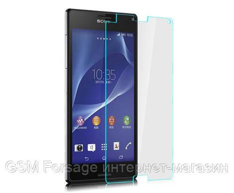 Защитное стекло (броня) для Sony Xperia Z3 D6603