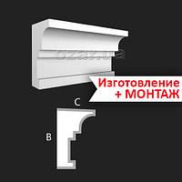 Декор для фасада дома: Подоконник фасадный 05-150