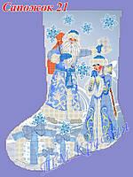 Новогодний сапожок под вышивку бисером 21