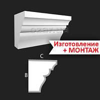Архитектурный декор: Подоконник фасадный 09-120