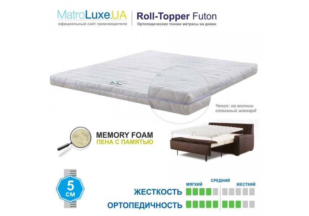 Матрас TOPPER-FUTON 9 / ТОППЕР-ФУТОН 9 на кровать 180х200 (Матролюкс-ТМ)