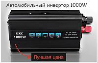 Преобразователь напряжения (инвертор) UKC 1200W ват 12V-220V