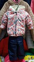 Комплект комбінезон+куртка КОТИКИ (фліс)  (Комплект комбинезон+куртка КОТИКИ (флис)