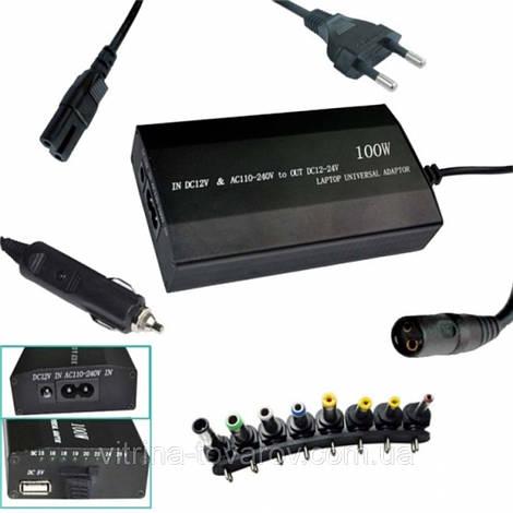 Универсальное зарядное устройство с цифровым дисплеем Meind 220 и 12 (12-24V 100W) 8 разъемов сеть и авто