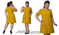 Батальное платье, р-р 50-56 (в расцветках )