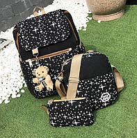 Большой звездный набор рюкзак, сумка и клатч, с брелком