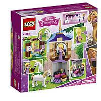 Конструктор Лего Лучший день Рапунцель/LEGO Disney Princess Rapunzel's Best Day Ever 41065