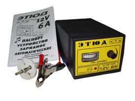 Автомобильное зарядное устройство (АЗУ) Этюд 12V
