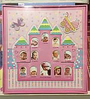 """Фотоальбом """"Замок"""" детский фотоальбом розовый, 300 фото 10х15, 4 магнитных листов"""