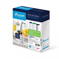 Картриджи,мембраны Ecosoft комплект картриджей для тройных фильтров (CRV3ECO)