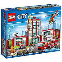 Набор Лего Сити Пожарная часть, Lego