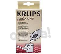 Krups 2 пакетика