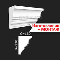 Карниз из пенопласта фасадный 09-220