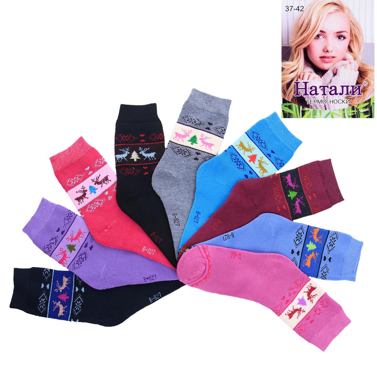 Женские махровые носки с термоэффектом Натали B-827