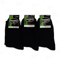 Носки мужские махровые недорого Монтекс M001-2drn зимние носки оптом