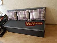 Диван для узкой и длинной комнаты с ящиком + спальным местом 1600х600х850мм