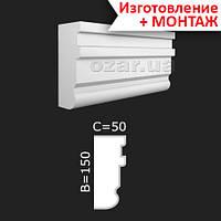 Архитектурный декор: Наличник фасадный 08-150