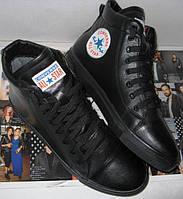 Детская подростковая обувь 36-40 размеры
