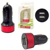 АЗУ USB 2-Port 1A/2,1A black/red