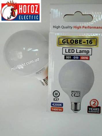 Led лампа Globe 16W E27 4200К Horoz Electric, фото 2