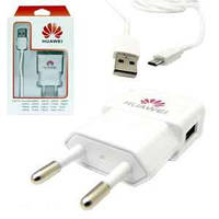 СЗУ Original Huawei (Adapter + Cable Micro)