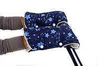 Меховые рукавички на коляску и санки звезды