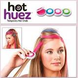 Кольорова пудра (крейда) для волосся Hot Huez, фото 5