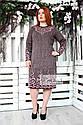 Платье вязанное Пальмира, фото 5