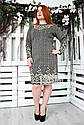 Платье вязанное Пальмира, фото 6