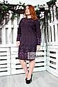 Платье вязанное Пальмира, фото 7
