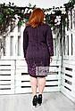 Платье вязанное Пальмира, фото 8