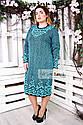 Платье вязанное Пальмира, фото 10