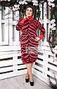 Платье теплое вязанное Тигрица (5цветов), фото 4