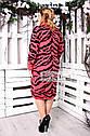 Платье теплое вязанное Тигрица (5цветов), фото 5