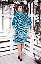 Платье теплое вязанное Тигрица (5цветов), фото 6