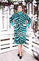 Платье теплое вязанное Тигрица (5цветов), фото 8