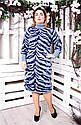 Платье теплое вязанное Тигрица (5цветов), фото 10