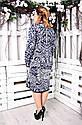 Платье вязанное большого размера Лотос, вязаное платье для полных женщин, недорого, дропшиппинг поставщик, фото 2