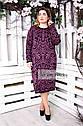 Платье вязанное большого размера Лотос, вязаное платье для полных женщин, недорого, дропшиппинг поставщик, фото 3