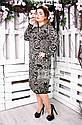Платье вязанное большого размера Лотос, вязаное платье для полных женщин, недорого, дропшиппинг поставщик, фото 6