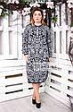 Платье вязанное большого размера Лотос, вязаное платье для полных женщин, недорого, дропшиппинг поставщик, фото 7