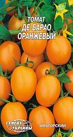 Насіння Євро Томат Де-Барао Оранжевий 0,2 г Насіння України, фото 2